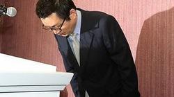 Cựu phát ngôn viên tổng thống Hàn phủ nhận quấy rối phụ nữ