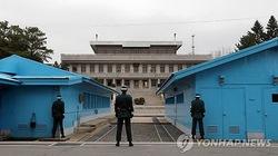 Đường dây nóng hai miền Triều Tiên bị gián đoạn