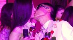Tiệc đính hôn của Can Lộ Lộ chỉ là... trò bịp