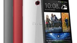 HTC chính thức giới thiệu Butterfly S