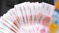 Trung Quốc: Phát hiện tiền giả lưu hành toàn quốc