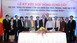 Bệnh viện tỉnh Quảng Ninh được đầu tư thiết bị tiên tiến nhất thế giới