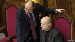 Ukraine đề nghị NATO giúp củng cố quân đội