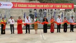 Khánh thành trạm biến áp 110 kV Sông Mã