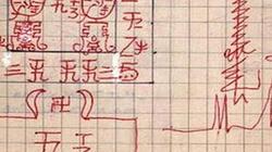 """Khó lý giải những """"phép bùa kỳ bí"""" ở Thất Sơn"""