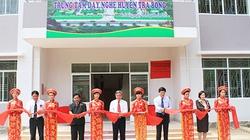 Quảng Ngãi: Trung tâm 32 tỷ đồng  lèo tèo học viên