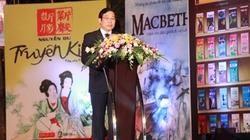 Lễ công bố Ngày sách Việt Nam