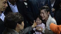 Vụ chìm phà Sewol: Giấc mơ mùa quýt dang dở của vợ chồng người phụ nữ Việt