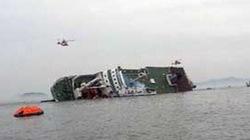Tìm ra nguyên nhân chìm phà Sewol?