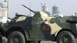 Giới chức Ukraine truy lùng chiếc xe bọc thép trinh sát bí ẩn xuất hiện ở Kiev