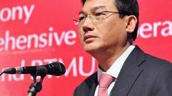 Ông Phạm Huy Hùng rời Hội đồng quản trị Vietinbank
