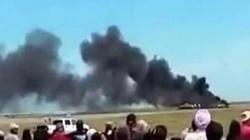 Máy bay phát nổ tại căn cứ không quân Mỹ