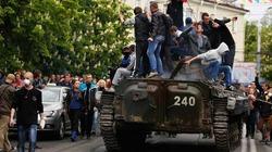 Ukraine lại mất thêm hai xe chiến đấu bộ binh