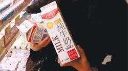 Hãng sữa Trung Quốc bị cáo buộc dùng nguyên liệu độc hại để làm sữa chua