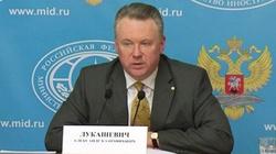 Moscow khẳng định không nhận được đề nghị gia nhập Nga từ Donetsk