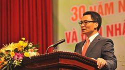 Phó Thủ tướng Vũ Đức Đam: Báo NTNN góp phần vào sự nghiệp đổi mới, xây dựng đất nước