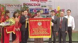 Chủ tịch T.Ư Hội Nông Dân Việt Nam Nguyễn Quốc Cường:  Tăng cường phản biện, xây dựng chính sách