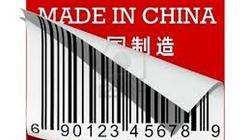 """Muốn """"cai nghiện"""" hàng Trung Quốc?"""