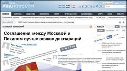 Hội hữu nghị Việt- Nga ra công văn phản đối luận điệu sai trái của báo Nga