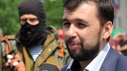 Cộng hòa tự xưng Donetsk ban bố tình trạng thiết quân luật