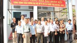 Vedan tài trợ 560 triệu đồng để xây 18 căn nhà tặng hộ nghèo