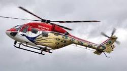 Trực thăng Nga rơi xuống hồ, 16 người mất tích