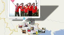 """Cộng đồng mạng thể hiện tình yêu nước với """"Yêu lắm Việt Nam"""""""