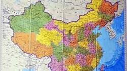 Bản đồ dọc Trung Quốc vi phạm trắng trợn chủ quyền Việt Nam
