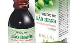 Cục Quản lý Dược trao tặng danh hiệu Ngôi sao  thuốc Việt 2014 cho sản phẩm thuốc ho Bảo Thanh