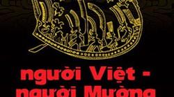 Tổ tiên người Việt là ai?