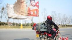 Ông bố lái xe hơn 400.000km tìm con bị bắt cóc 18 năm