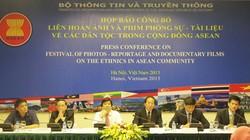Liên hoan ảnh và phim phóng sự về các dân tộc trong cộng đồng ASEAN