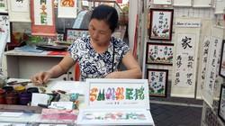 China Town đông khách nhờ SEA Games