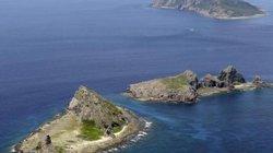 Tàu hải quân TQ lần đầu lượn sát đảo tranh chấp với Nhật