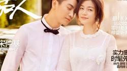 """""""Tiểu Long Nữ - Dương Quá"""" khoe ảnh lãng mạn trước lễ cưới"""