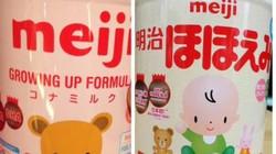 Tổng giám đốc Meiji Nhật hướng dẫn cách phân biệt hàng Meiji nội địa và nhập khẩu