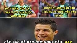 """HẬU TRƯỜNG (30.6): Nghịch lý Messi - Rooney, Ronaldo mừng vì """"ăn may"""""""