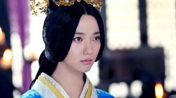 Hé lộ mỹ nhân trở thành hoàng hậu Trung Quốc do… bị hãm hại