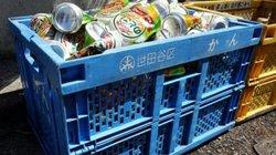 Quy trình biến rác thải thành quần áo, gạch lát đường ở Nhật