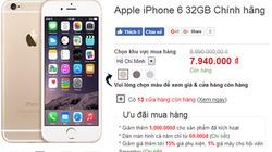 iPhone 6 bản 32GB lại giảm giá hơn 1 triệu đồng