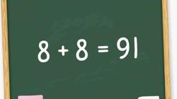 Để giải được những câu đố này, thông minh thôi là chưa đủ!