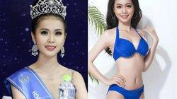 Tân Hoa hậu Biển 2018 Kim Ngọc: 'Tôi chưa có người yêu và không nóng vội yêu'