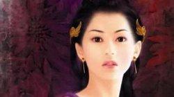 Công chúa cổ đại có tái giá hay không?