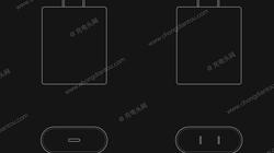 iPhone 2018 sẽ kèm adapter sạc Lightning to USB-C để sạc nhanh?