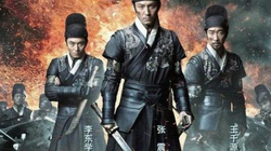 """""""Lực lượng đặc biệt"""" của Minh triều: Tam xưởng nhất vệ"""