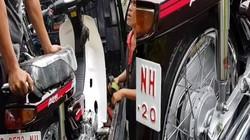 Xuất hiện Honda Dream 1991 chưa đổ xăng giá 128 triệu đồng