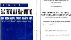 Phó Thủ tướng yêu cầu làm rõ nghi vấn đạo văn của GS Nguyễn Đức Tồn