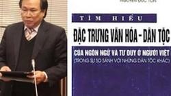 Xin lùi thời gian báo cáo kiểm tra phong GS cho ông Nguyễn Đức Tồn