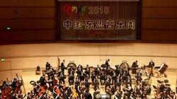 Âm nhạc Việt Nam tại Festival Âm nhạc Trung Quốc – Asean lần thứ 7