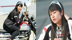 Ngây ngất người đẹp châu Á tại World Cup 2018 bên môtô